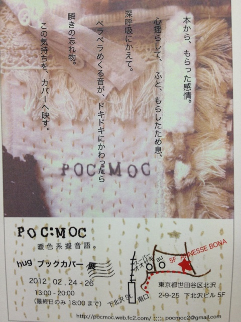 20120110-194816.jpg